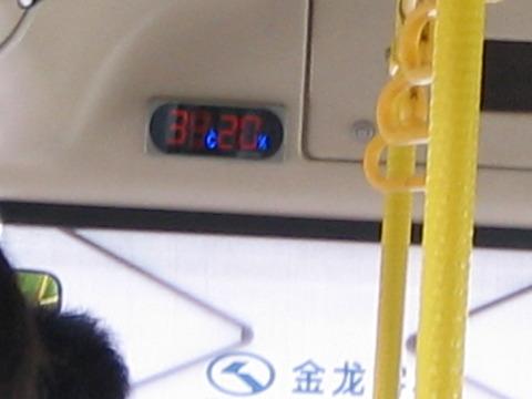 Beijing 104