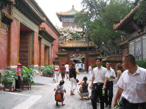 Beijing 023