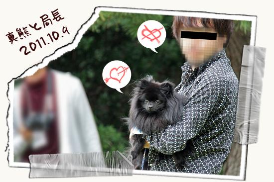 【サザオフ2011】 part3 12