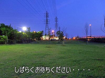 夏休み企画 No13�
