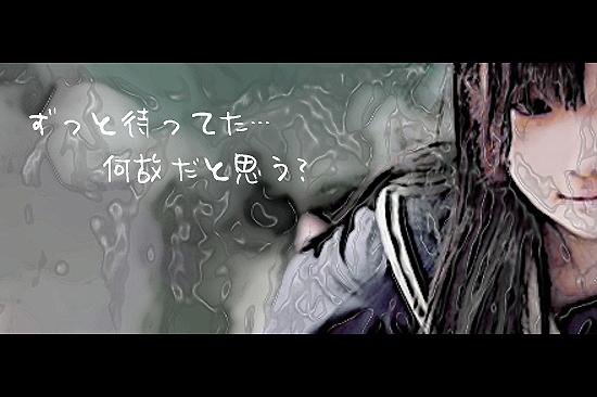 短期集中連載・ダイジェスト版(後篇)�
