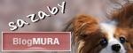 ブログ村★2012.0401