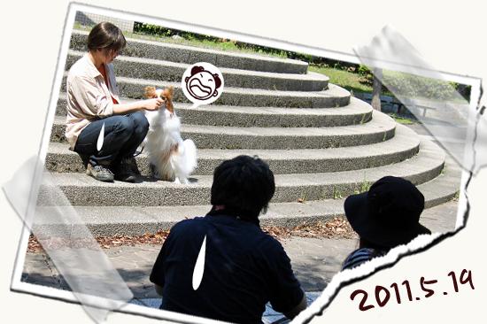 【Wan 2011】(後篇) 04