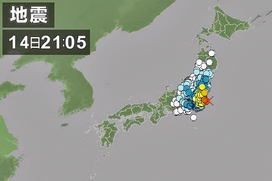 千葉・震度5強・・・(汗 03