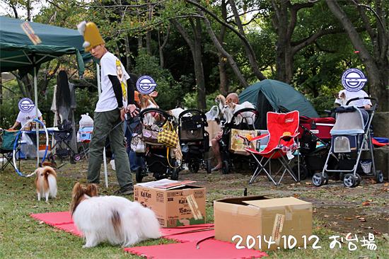 【サザオフ・2014】★その1 記念写真の舞台裏 03