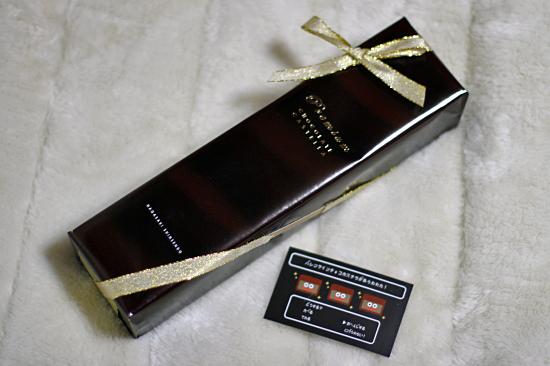 チョコとハートとバレンタイン♪ 01