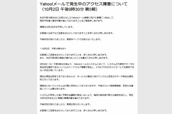 【サザオフ・2014】招待状・配信完了〜♪ 03