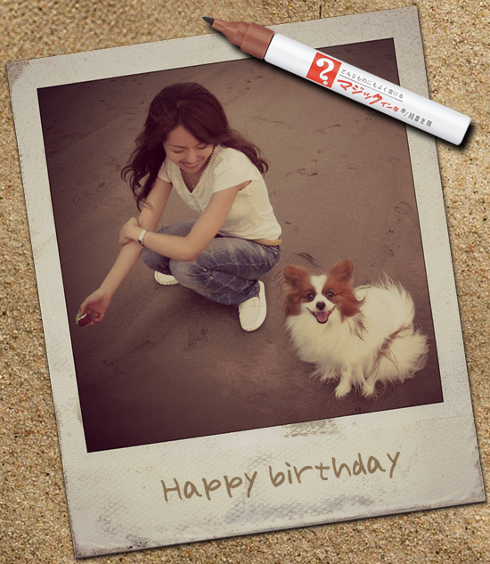 Happy Birthday Aya & Hellow Maria 01