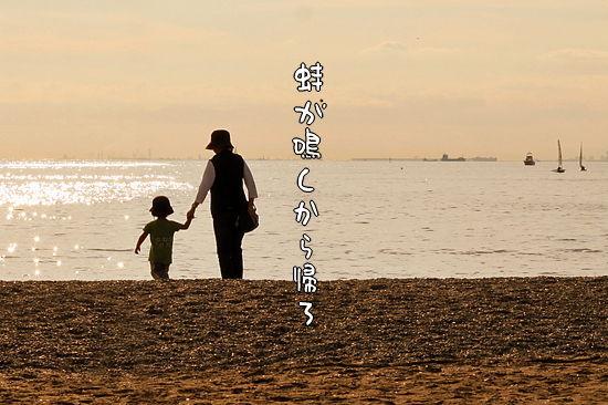 夕・夕・夕焼け 04