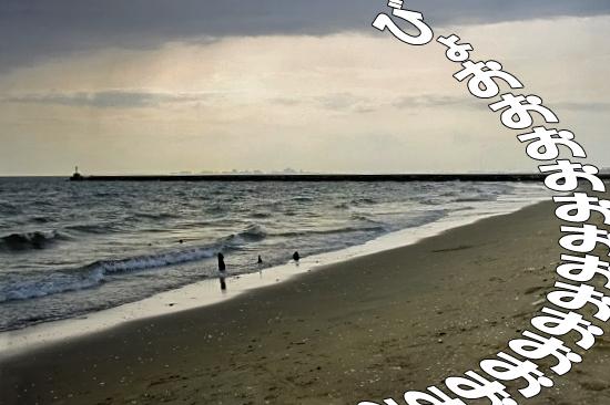 我は海の子♪ 08