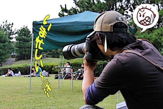 【サザオフ2011】 part4 11