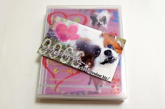 【愛しのサザビー】ポストカード�