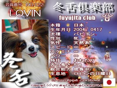 122-lovin-fuyu