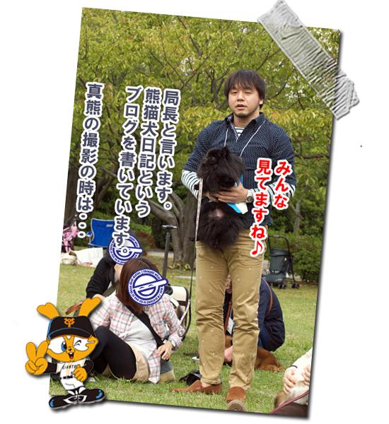 【サザオフ・2014】★その2 巨人VS阪神 19
