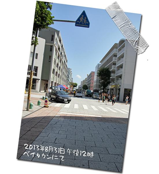 サザちゃん★お祭りレポ(前篇)01