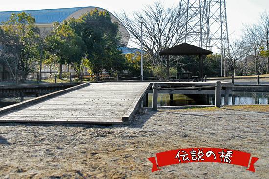 伝説の橋 03