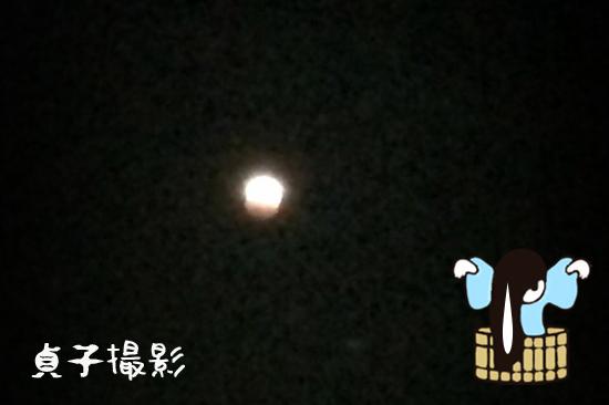 皆で月食・・・ 03