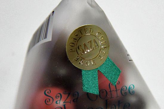 サザコーヒー 02