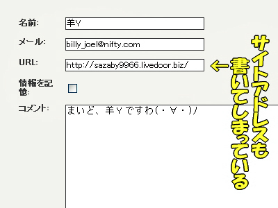 バースディカード★�