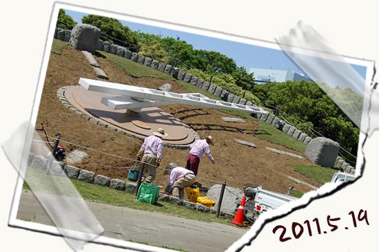 【Wan 2011】(前篇) 07