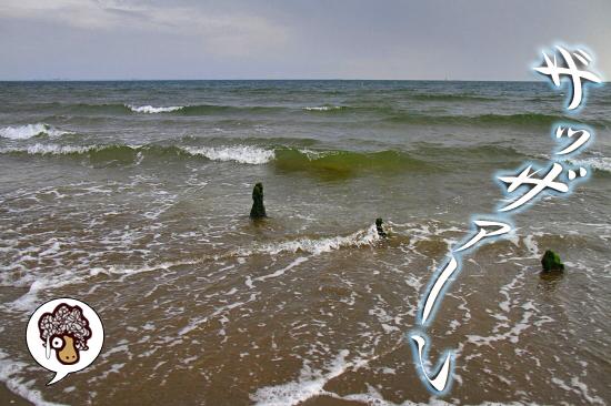 我は海の子♪ 06