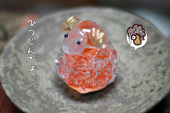 今年のまとめ・2014★☆★ 01