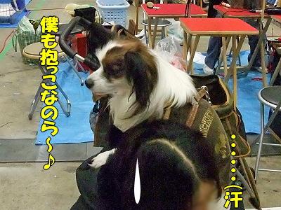 2009★千葉インター その1�