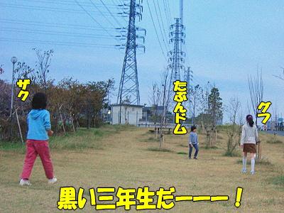 ジェットストリームアタック★�