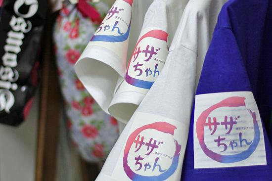 サザちゃん★お祭りレポ(前篇)16