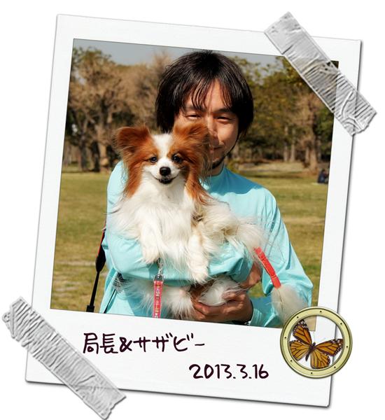 プレオープンのお知らせ★ 04