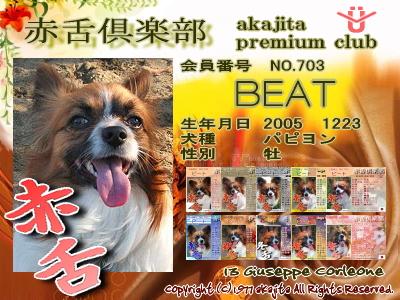 703-beat-premium