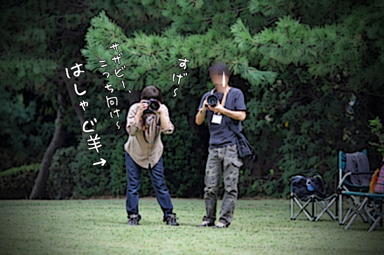 【サザオフ2011】 part2 20