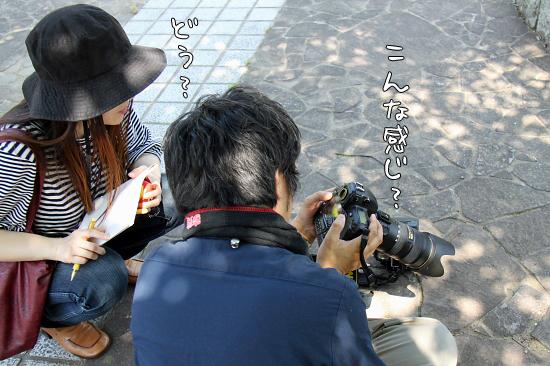 【Wan 2011】(前篇) 02