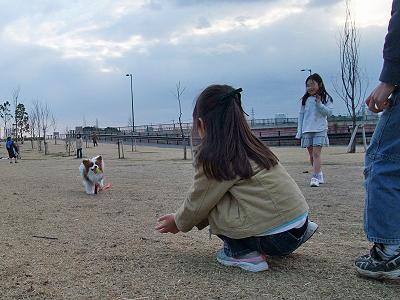 オフ会★小学生(たぶん完全版)22