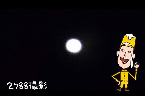 皆で月食・・・ 05