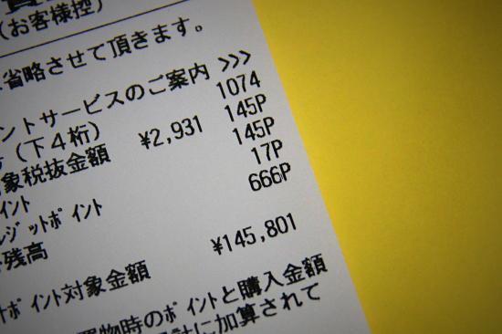 ま、また来年・・・★☆★ 09
