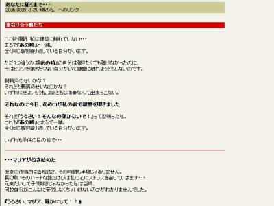 html版