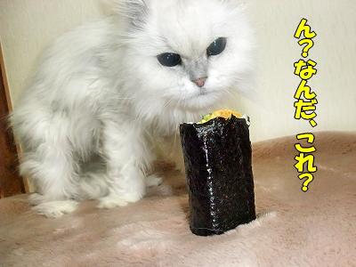 太巻き食べたい!�