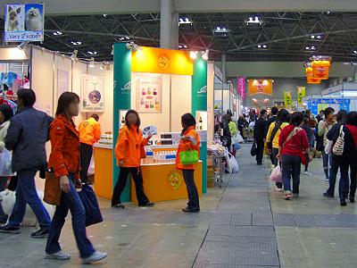 アジアインター2008(後篇)�