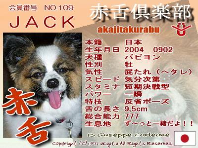 109-jack-2007