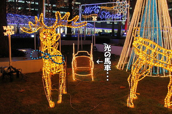 光の馬車★☆★ 12