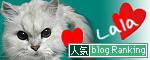 ブログランキング★2009.10.01