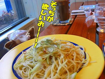 マターリ★カフェ�