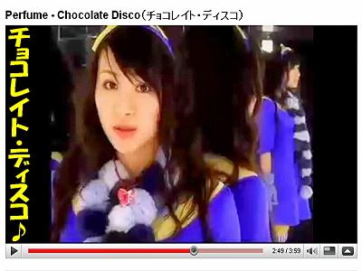 チョコレイト・ビスコ♪�