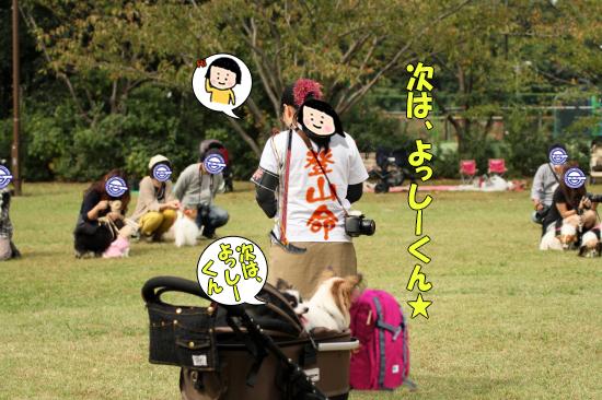 【サザオフ・2014】★その3 自己紹介タ〜イム♪ 10