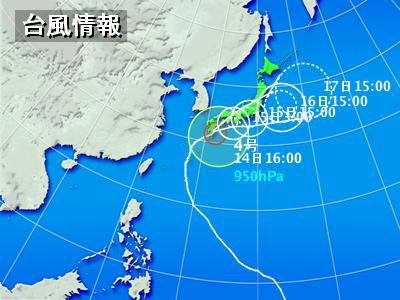 台風4号★