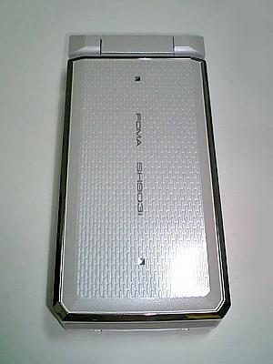 新しいAyaの携帯
