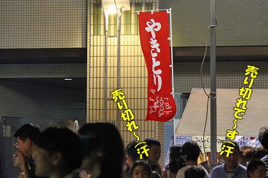 貞子とお祭り♪(後篇)�