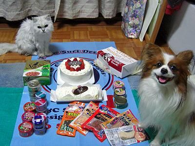 Happy Birthday HERMES 2007�