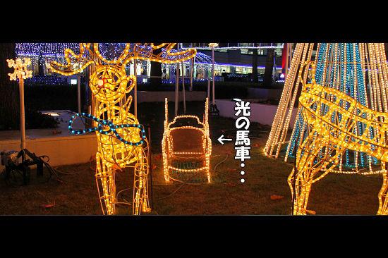 光の馬車★☆★(後篇) 02